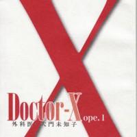 DoctorX1