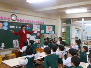 アンデルセン幼稚園