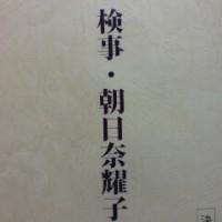 asahina8
