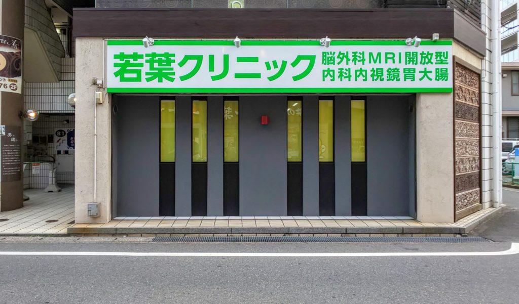 正面入口 Main entrance