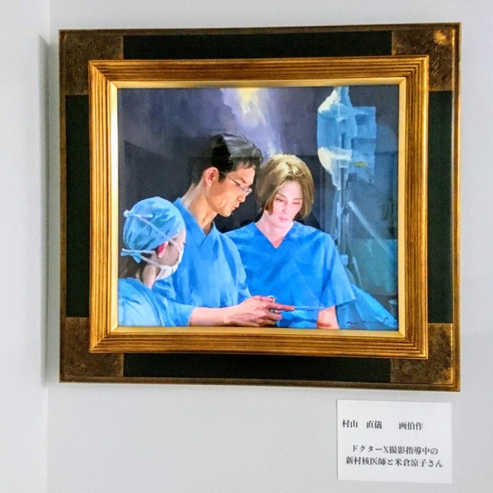 村山直儀画伯作 DoctorX撮影指導中の新村核医師と米倉涼子さん